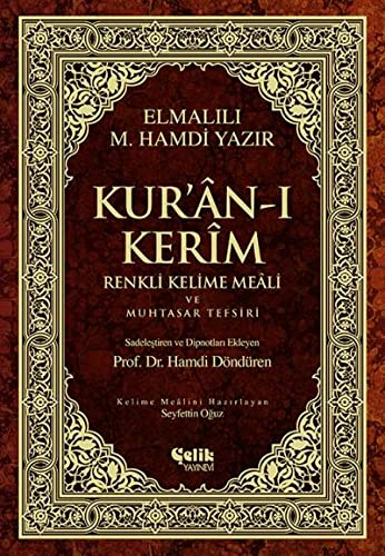 9786055457655: Kur'an-i Kerim Renkli Kelime Meali ve Muhtasar Tefsiri