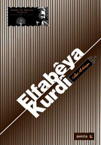 9786055585266: Elfabêya Kurdî