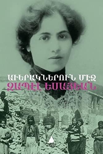 9786055753122: Averagneroun Mech (In the Ruins): Eyewitness Accounts of the Adana Massacres