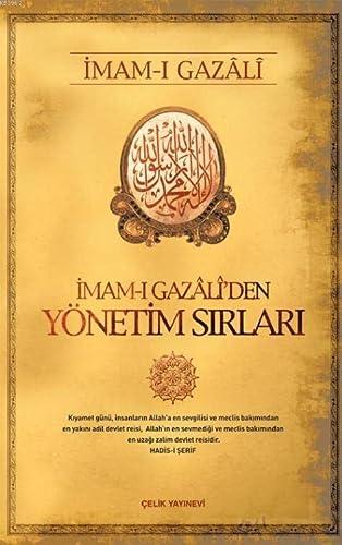 9786055822514: Imam-i Gazali'den Yonetim Sirlari