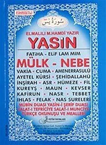 9786056157639: 41 Yasin Turkce Okunus ve Mealleri - Rahle Boy (Kod Fo04)