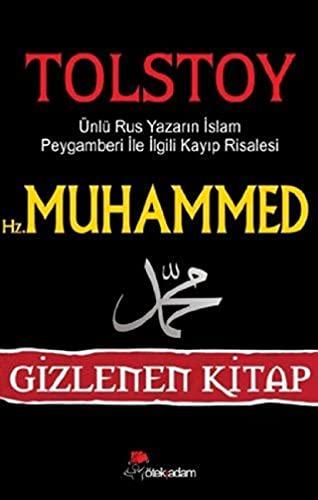 9786056326240: Hz. Muhammed s.a.v. - Gizlenen Kitap