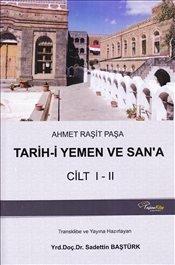 9786058735323: Tarih-i Yemen ve San'a Cilt I-II