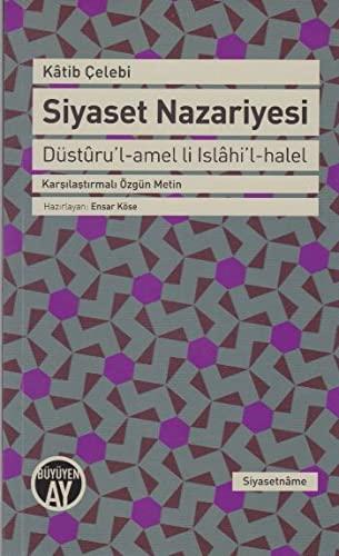 9786059268486: Siyaset Nazariyesi - Düstûru'l-amel li Islâhi'l-halel (Karþilaþtirmali Özgün Metin)