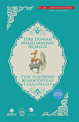 9786059321976: ТҮРК ЭЛДЕРИНИН ЖОМОКТОРУНАН ТАНДАЛМАЛАР: Turk Dunyasi Masallarindan Secmeler (Turk Dunyasi Vakfi Yayinlari) (Kirghiz Edition)