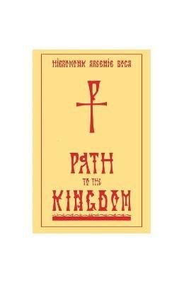9786069326503: Path to the Kingdom (Romanian Edition)