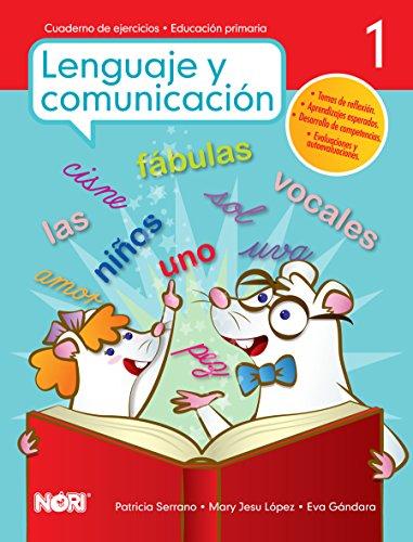 LENGUAJE Y COMUNICACION 1 CUADERNO DE EJERCICIOS,: SERRANO