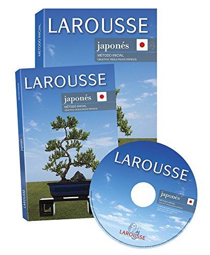 9786074000818: Japonés. Método inicial (Spanish Edition)