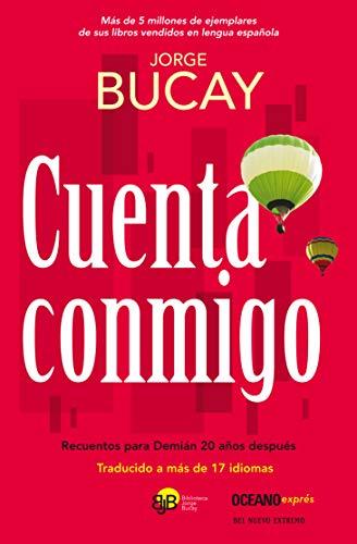 9786074006407: Cuenta conmigo (Spanish Edition)