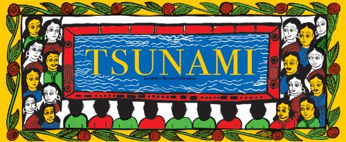 9786077646143: Tsunami (Spanish Edition)