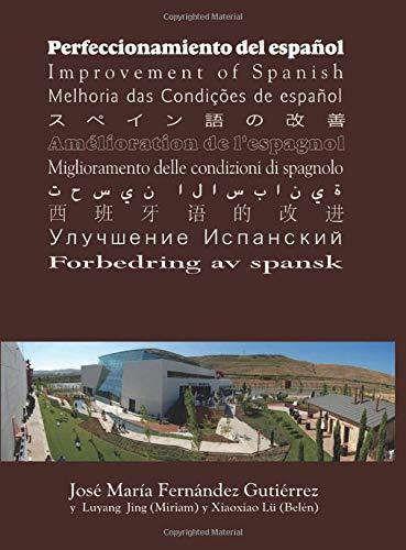 9786077963059: Perfeccionamiento del español (Spanish Edition)