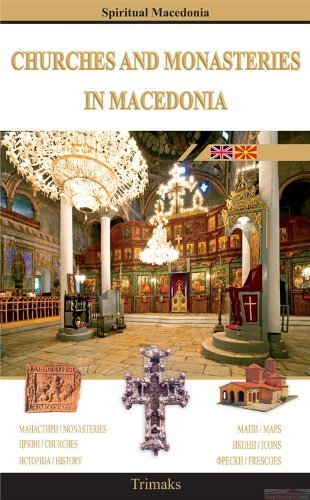 9786082041087: Churches and Monasteries in Macedonia/Crkvite i Manastirite vo Makedonija