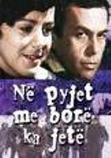 9786094214738: ALBANIA MOVIE DVD - NE PYJET ME BORE KA JETE - FILM SHQIP