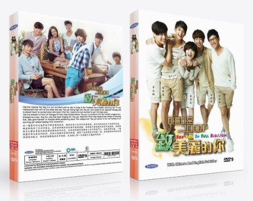 For You in Full Blossom Korean Tv Drama Dvd Digipak Deluxe Boxset