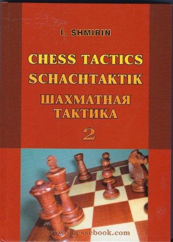 9786115340033: Chess Tactics 2