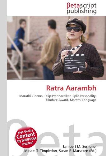 9786130381004: Ratra Aarambh: Marathi Cinema, Dilip Prabhavalkar, Split Personality, Filmfare Award, Marathi Language