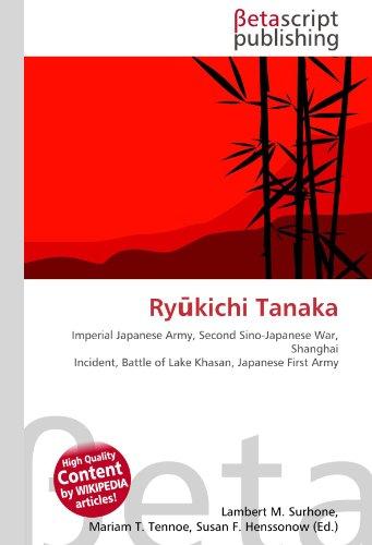 9786130437442: Rykichi Tanaka