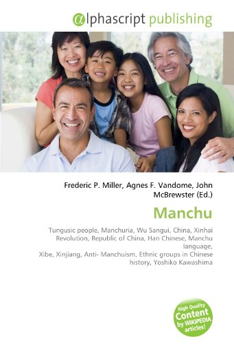 Manchu: Frederic P. Miller