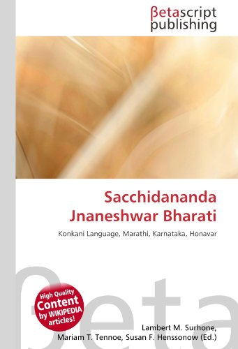 9786131080050: Sacchidananda Jnaneshwar Bharati