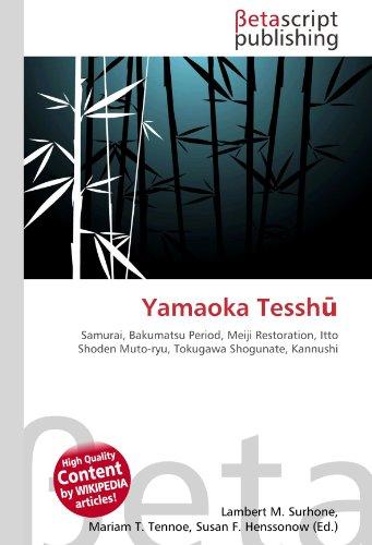 9786131152443: Yamaoka Tessh