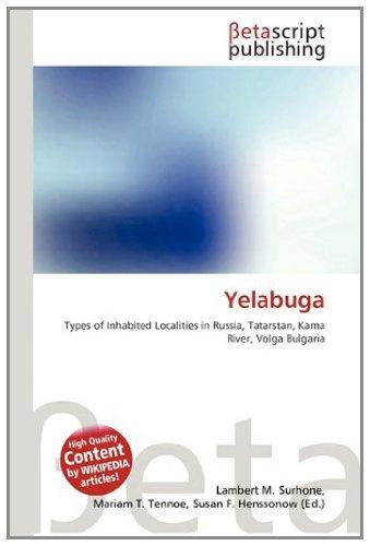 9786131492662: Yelabuga