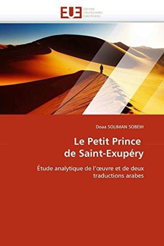 Le Petit Prince de Saint-Exupéry - Soliman Sobeih-D