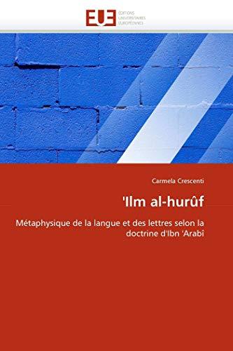 9786131578458: 'Ilm al-hurûf: Métaphysique de la langue et des lettres selon la doctrine d'Ibn 'Arabî (French Edition)