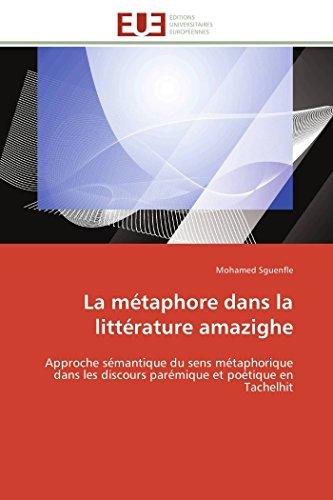 9786131597251: La métaphore dans la littérature amazighe (OMN.UNIV.EUROP.)