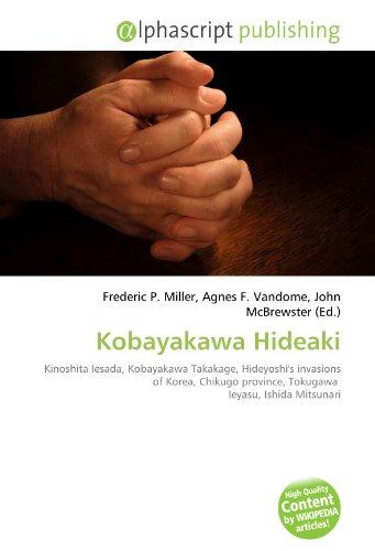 9786132710376: Kobayakawa Hideaki