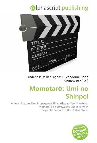 9786132891686: Momotar: Umi No Shinpei