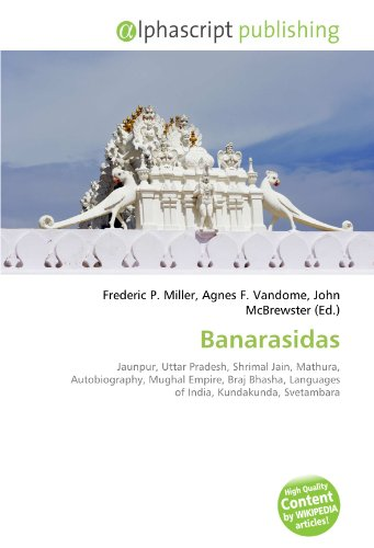 9786133615274: Banarasidas