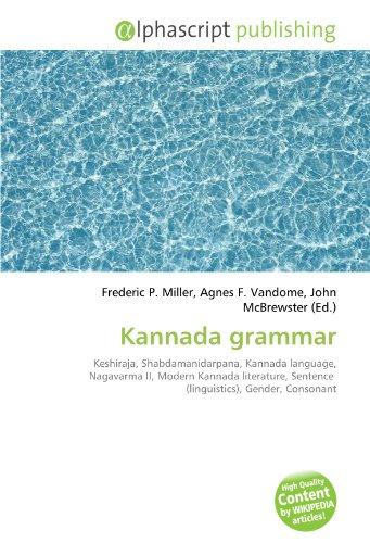 kannada literature books pdf free download