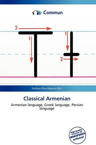 9786136796970: Classical Armenian