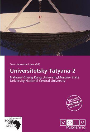 9786137938751: Universitetsky-Tatyana-2: National Cheng Kung University,Moscow State University,National Central University