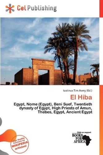 El Hiba (Paperback)