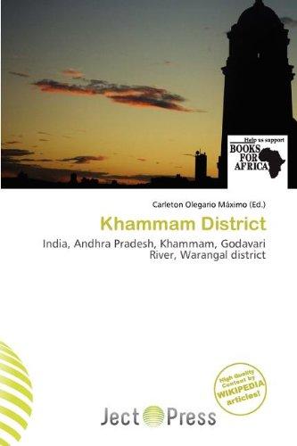 Khammam District (Paperback)