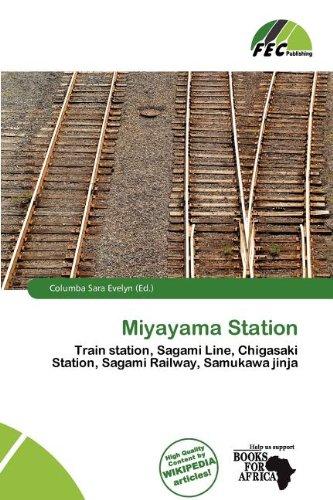 Miyayama Station (Paperback)
