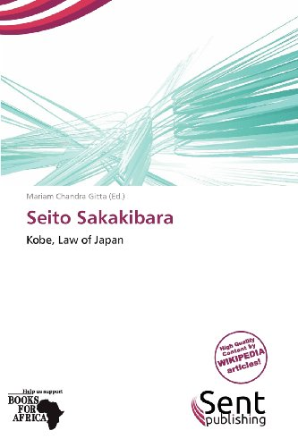 9786138513391: Seito Sakakibara