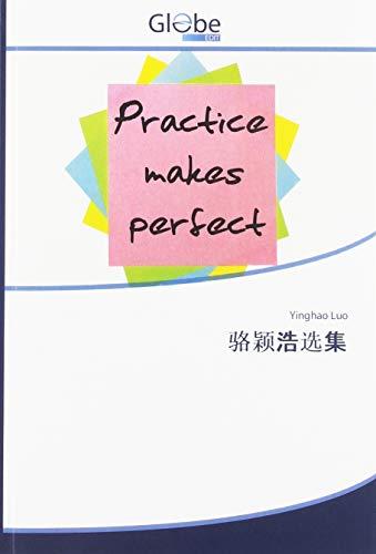 luo ying hao xuan ji: Yinghao Luo