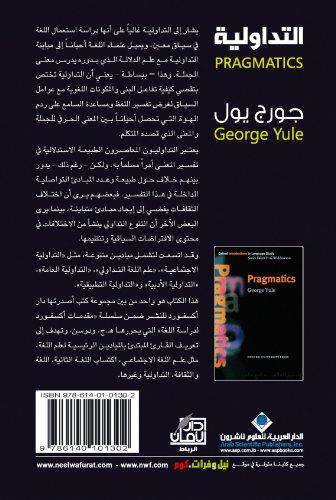 9786140101302: Pragmatics (Arabic Edition)