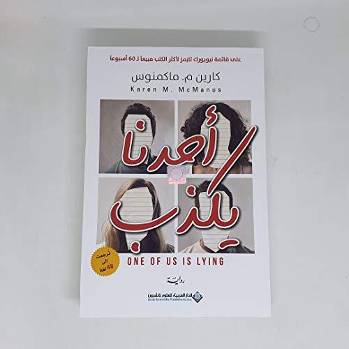 Ahaduna Yakthebb Cover