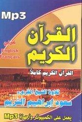 Naqd Kitab fi al-Shir al-Jahili