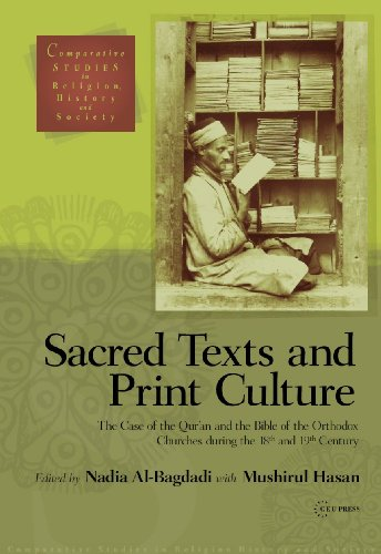 9786155225314: Sacred Texts and Print Culture: The Case of the Qur'an and the Bible of the Eastern Churches, 18th and 19th Centuries (Comparative Studies in Religion, History, and Society)