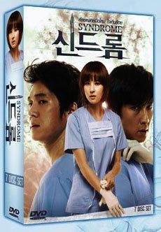 9786162003974: Syndrome (Korean Drama with English Sub, All Region DVD, 7-DVD Digipak)