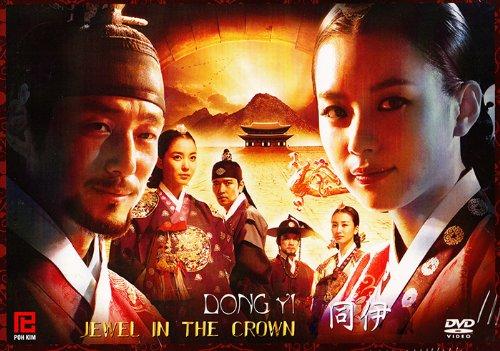9786162044700: Dong Yi (Korean Drama w. English Sub. 9-DVD Set, All region DVD version)
