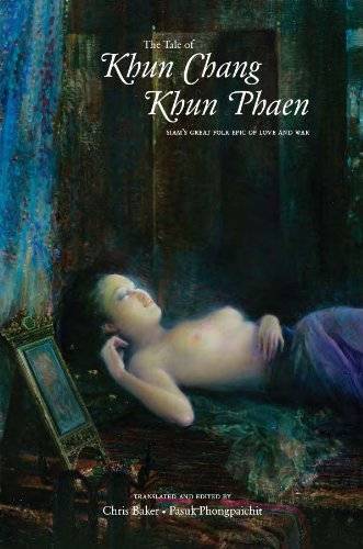 9786162150456: The Tale of Khun Chang Khun Phaen: Siam's Great Folk Epic of Love and War