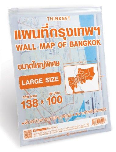 9786167547091: Wall Map of Bangkok