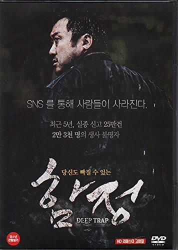 9786167656212: Deep Trap (Korean Movie w. English Sub)