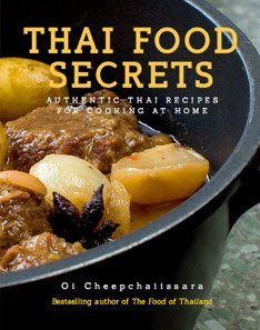 9786167841014: THAI FOOD SECRETS: AUTHENTIC THAI RECIPES FOR COOKING AT HOME