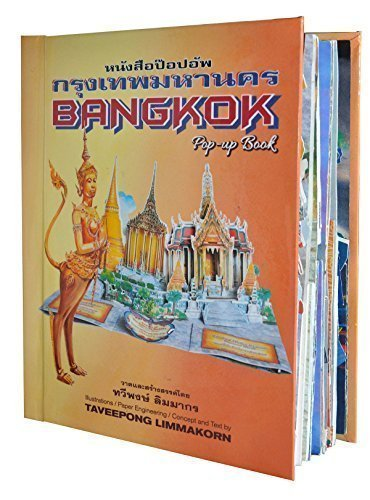 9786169130413: BANGKOK: POP-UP BOOK (THAI-ENGLISH) , Awarded a Gold medal in the 12th Asian Print Awards 2014 in Best embellishment.